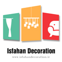اصفهان دکوراسیون